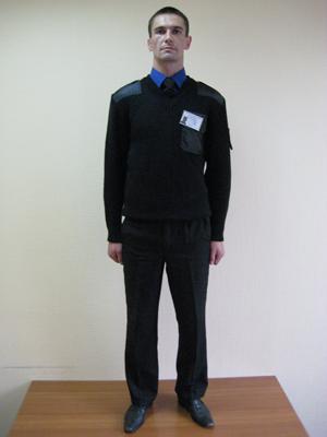 Офисная Форма Одежды С Доставкой